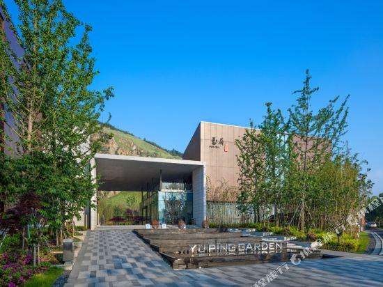 Suzhou Jade Conference Center