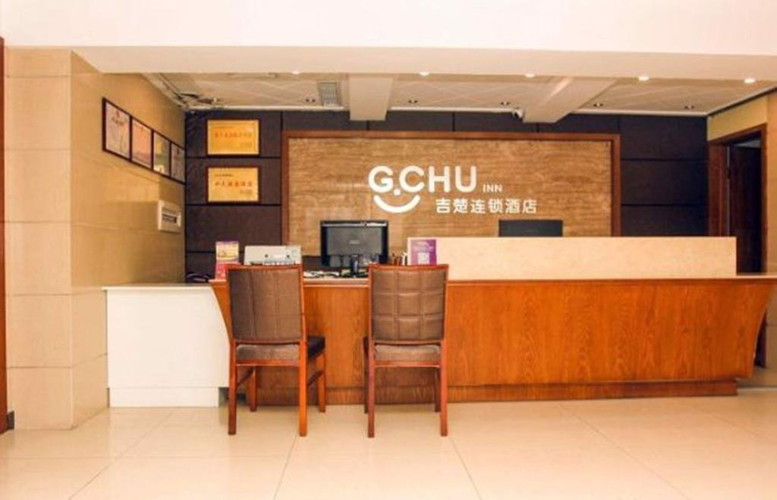 Gallery image of G Chu Hotel Jingzhou Ancient Town Branch