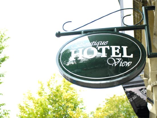 Boutique Hotel View