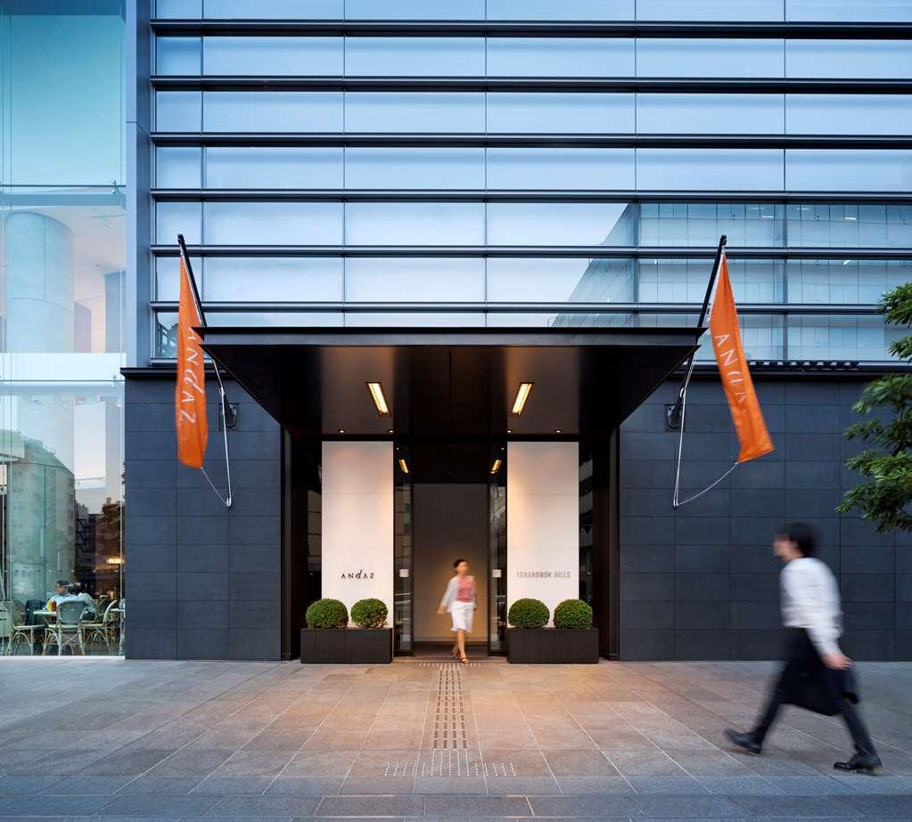 Andaz Tokyo Toranomon Hills a concept by Hyatt