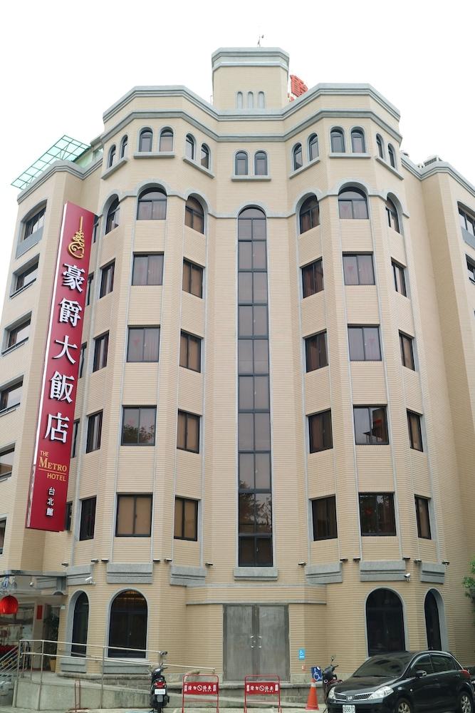 The Metro Hotel Taipei
