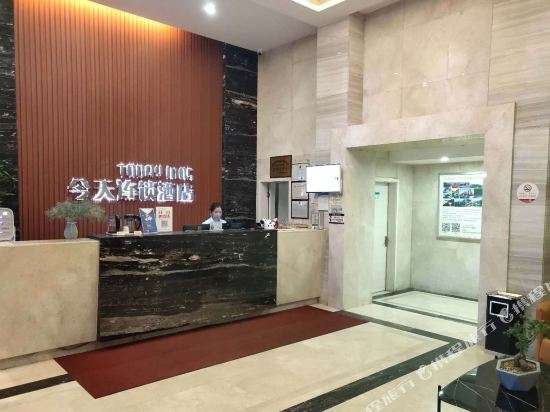 Gallery image of Today Inns Ningxiang Chuncheng Road