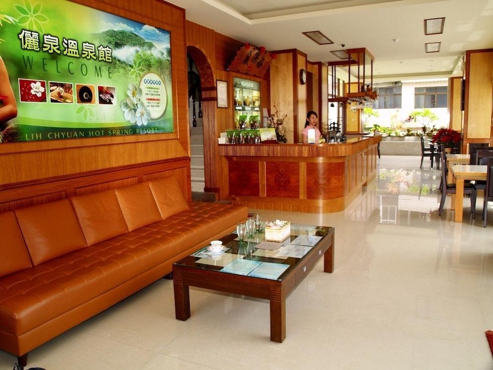 LiChiuan Hotel Spring Hotel