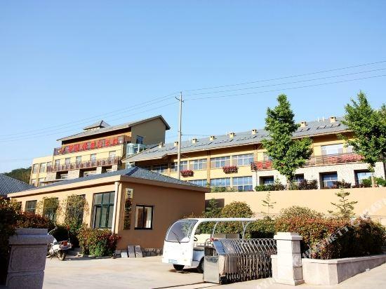 Shiyuanqing Holiday Hotel