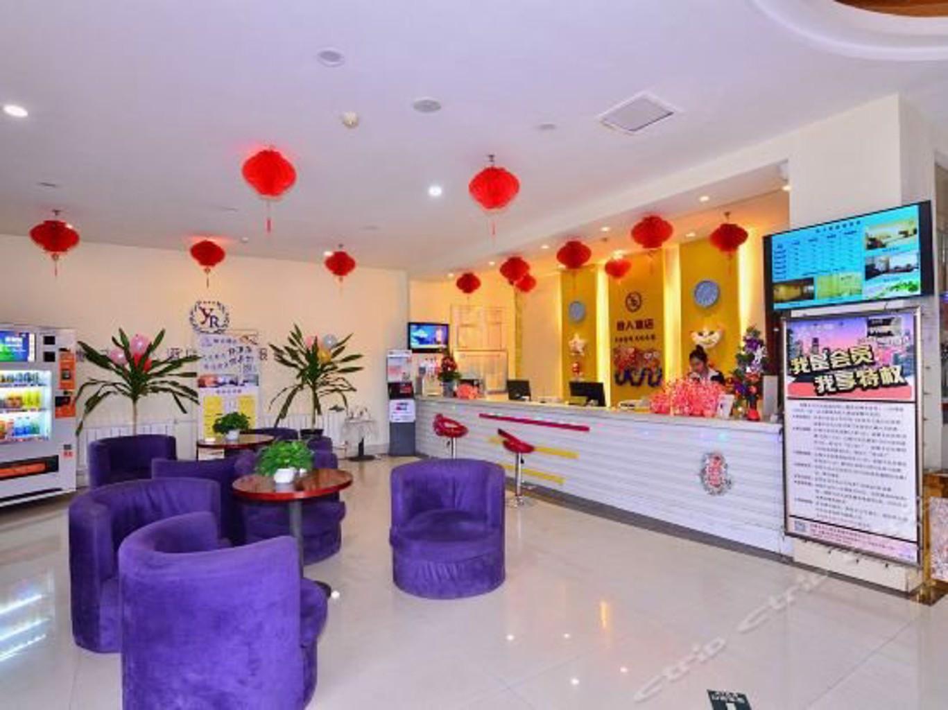 Gallery image of Yiren Hotel