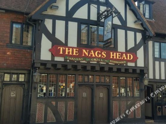Gallery image of The Nags Head