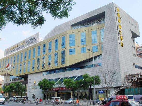 Yingdu New Jinjiang Hotel Xuzhou