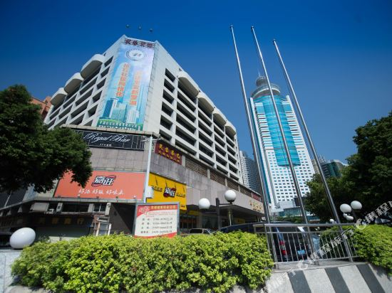 Shenzhen Lotus Hotel