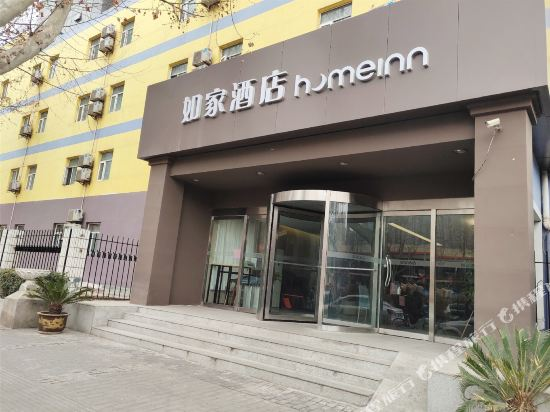 Home Inn Hotel Xian Fengcheng 2Nd Road