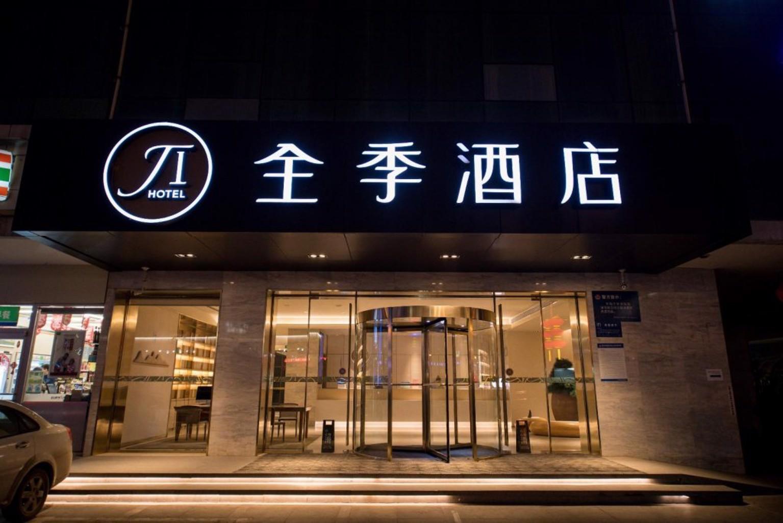 Ji Hotel Xi'an Gaoxin Road