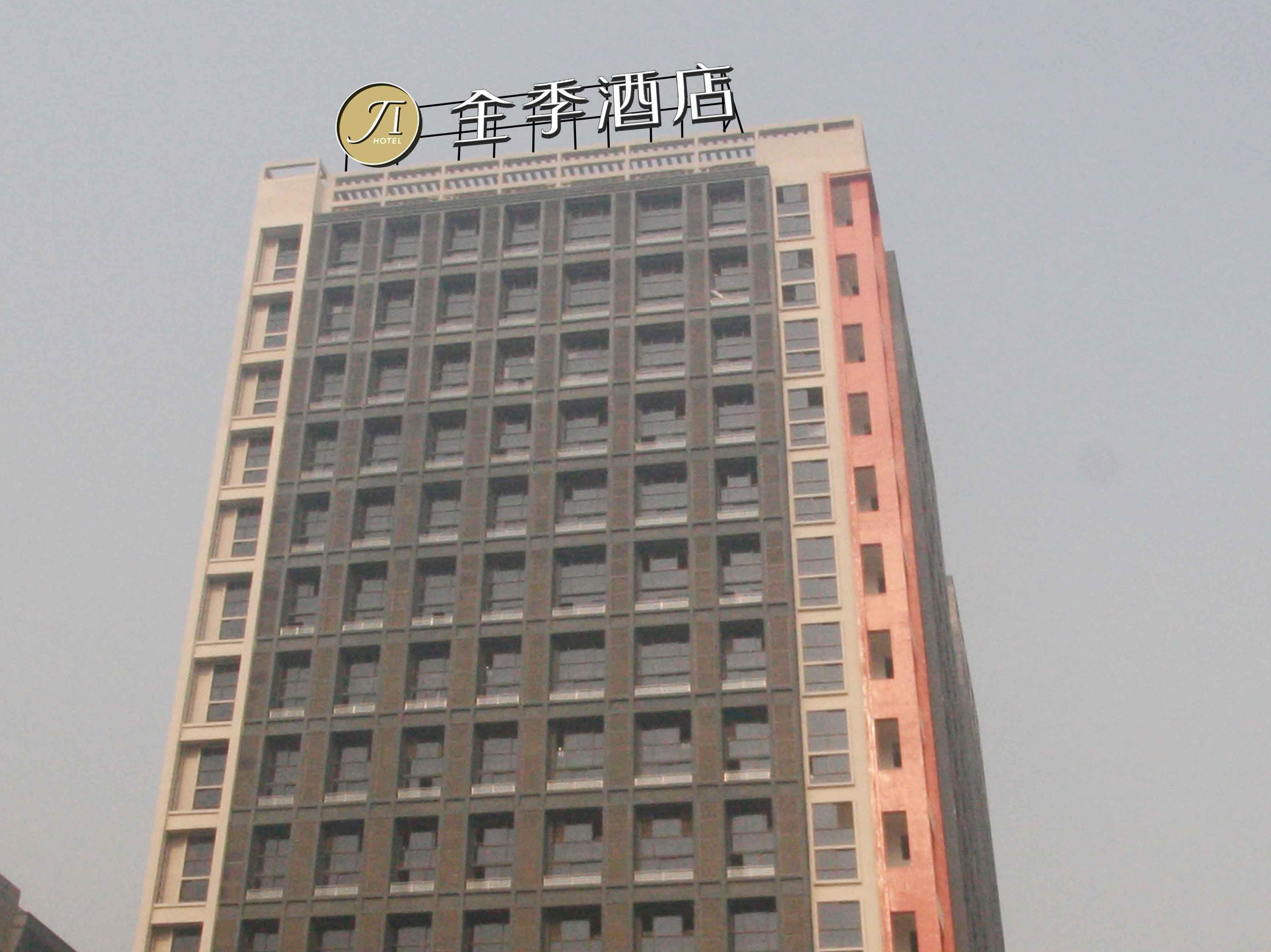 JI Hotel Xi'an Gao Xin Qu