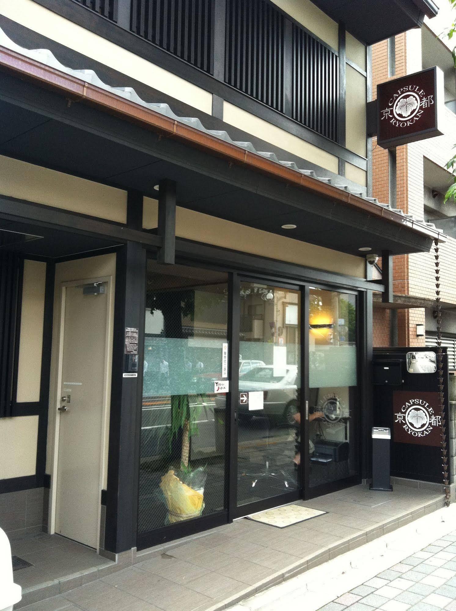 Gallery image of Capsule Ryokan