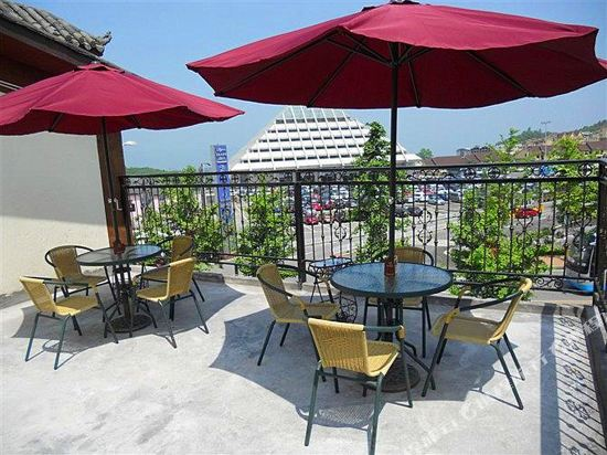 Gallery image of Xianyi Holiday Hotel