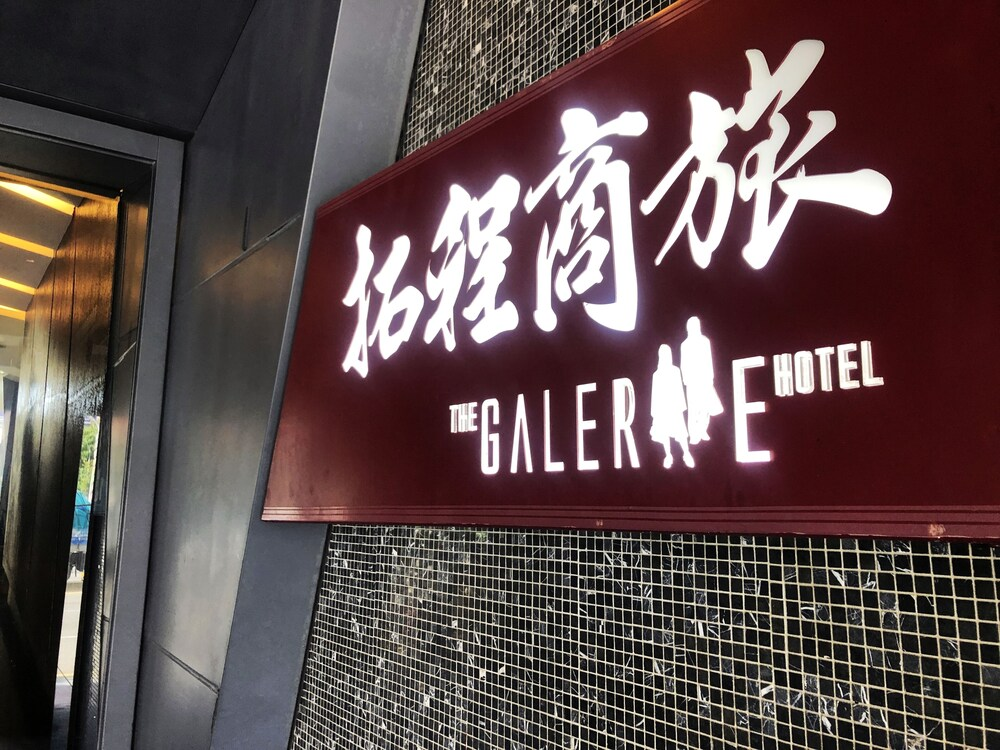 The Galerie Hotel