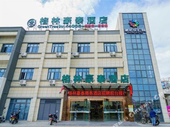 Greentree Inn Suzhou Mudu Lingyan Mountain Ganglong City Hotel