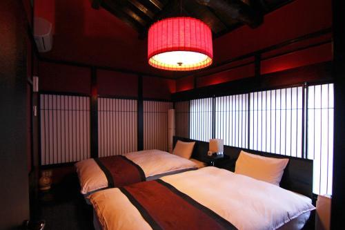 Suo An Machiya House