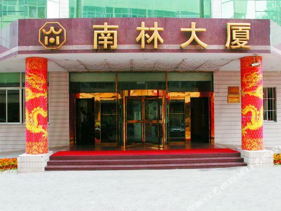 Nanlin Hotel