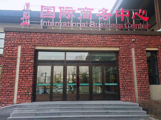 Lianhuashan International Business Center