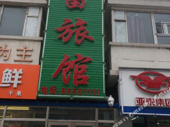 Changchun kangfu hotel