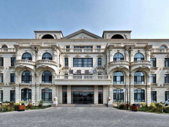Shengshi Lanwan Hot Spring Hotel