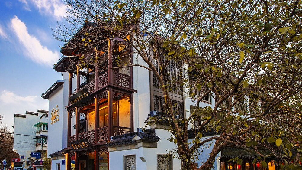 SSAW Boutique Hotel Nanjing Confucius Temple