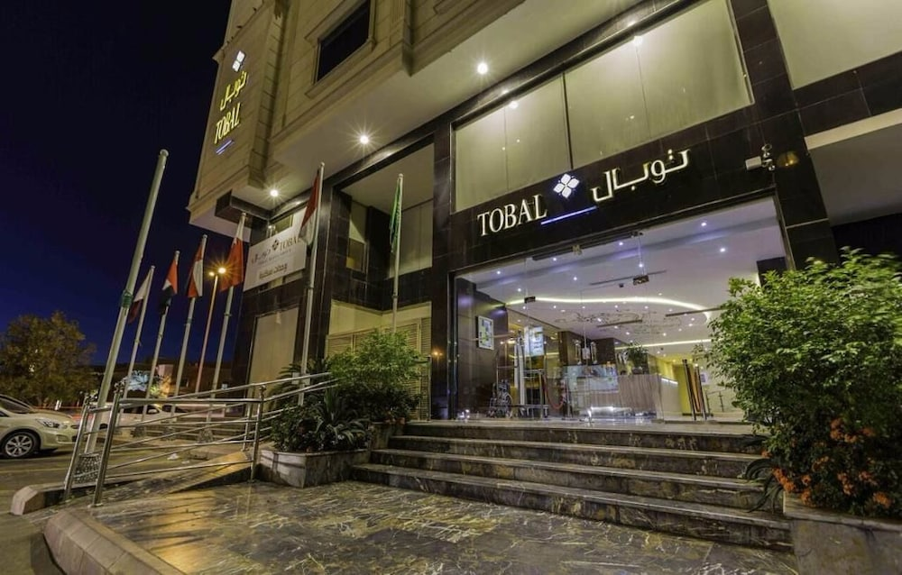Tobal Jeddah Hotel Apartments