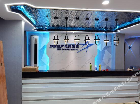 9527 Guangzhou Road Hotel