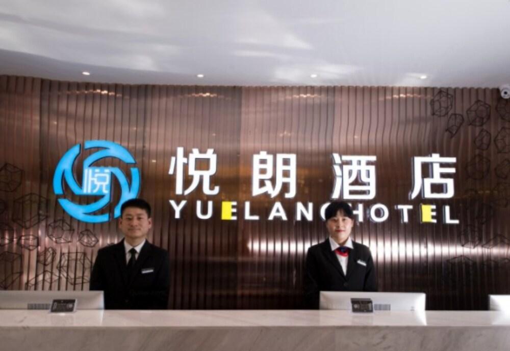 Xi'an Yuelang Hotel