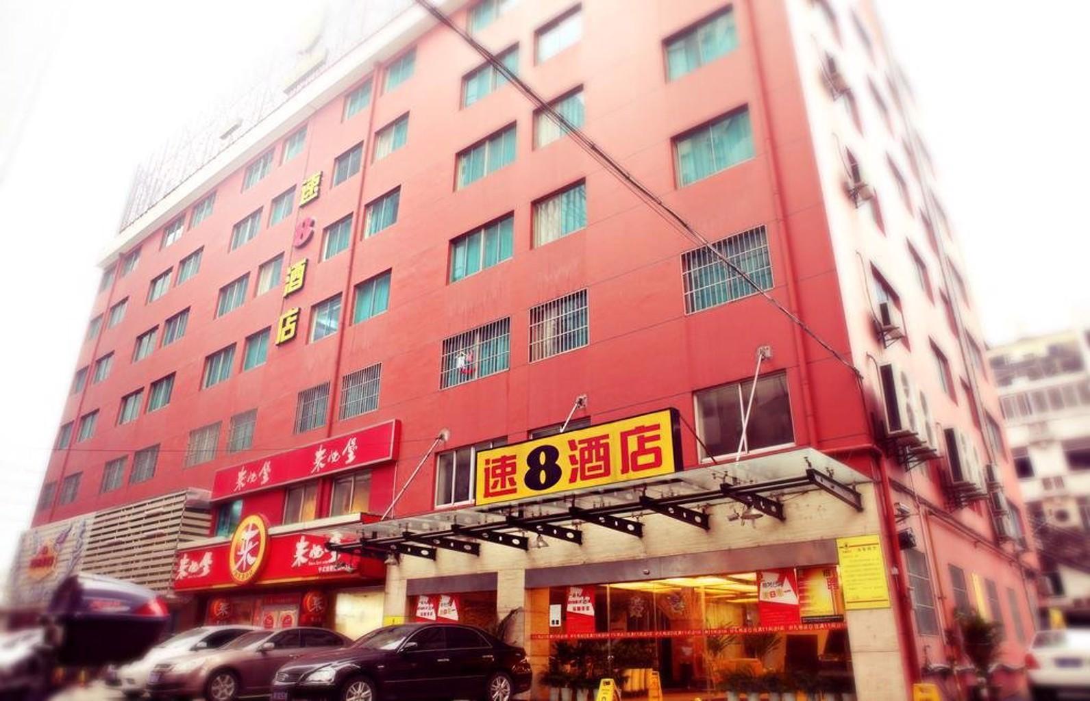 Super 8 Hangzhou Zhe Tian