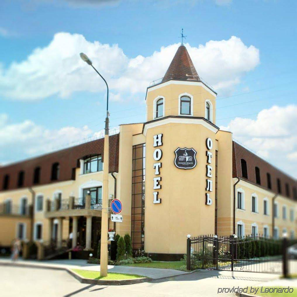 Park Hotel Zamkovyj