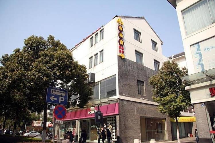 Ai Shang Jia Boutique Hotel Suzhou