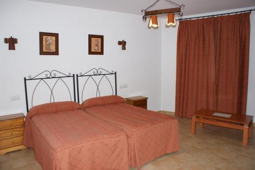Hotel Juan Francisco - Guejar Sierra