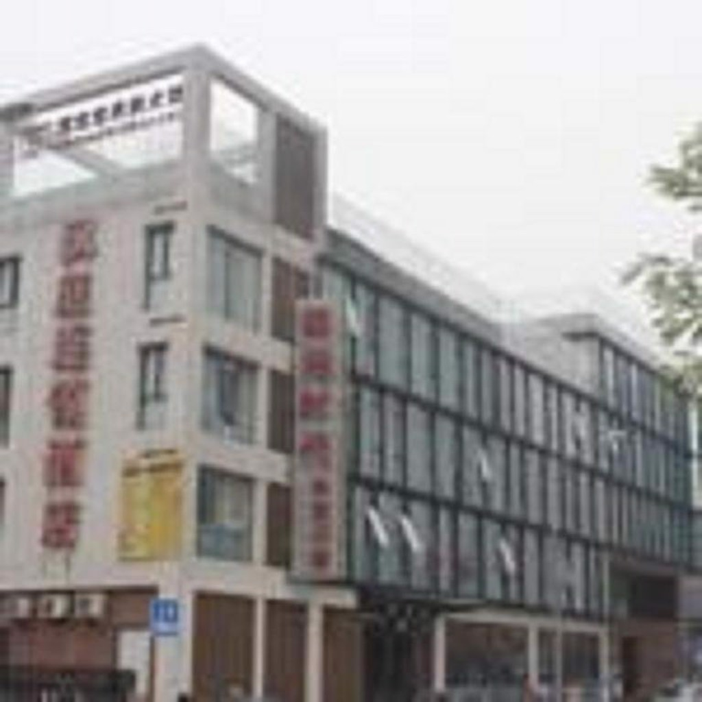 Ji Hotel Dongdan Beijing