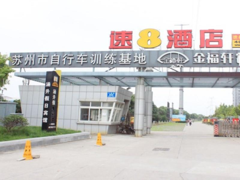 Super 8 Hotel Suzhou Gaoxin Zhu Yuan Lu
