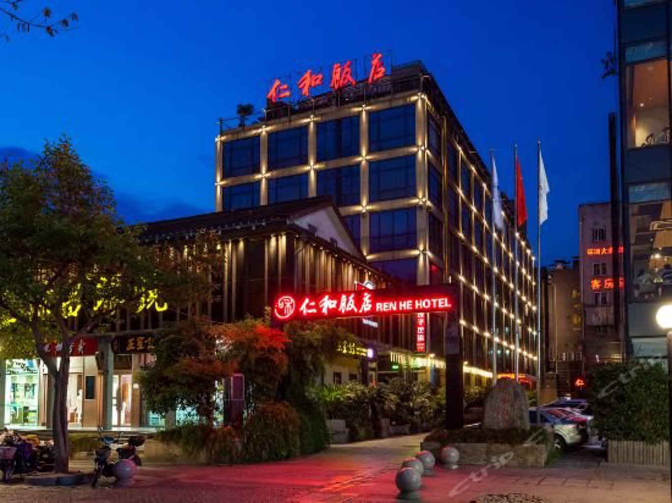 Renhe Hotel Hangzhou