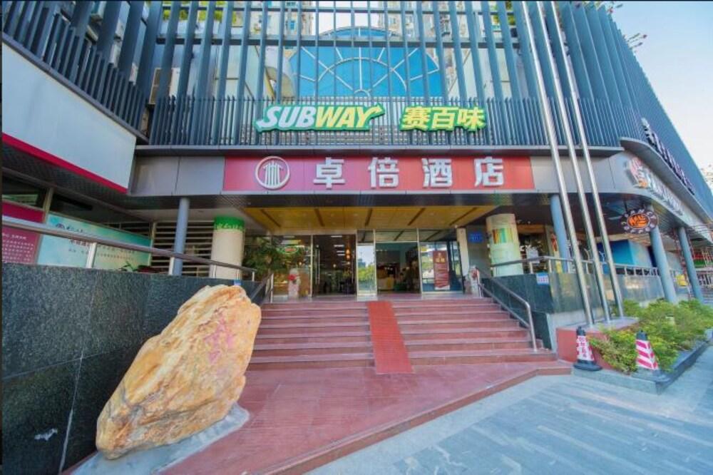 Shenzhen Zhuobei Hotel