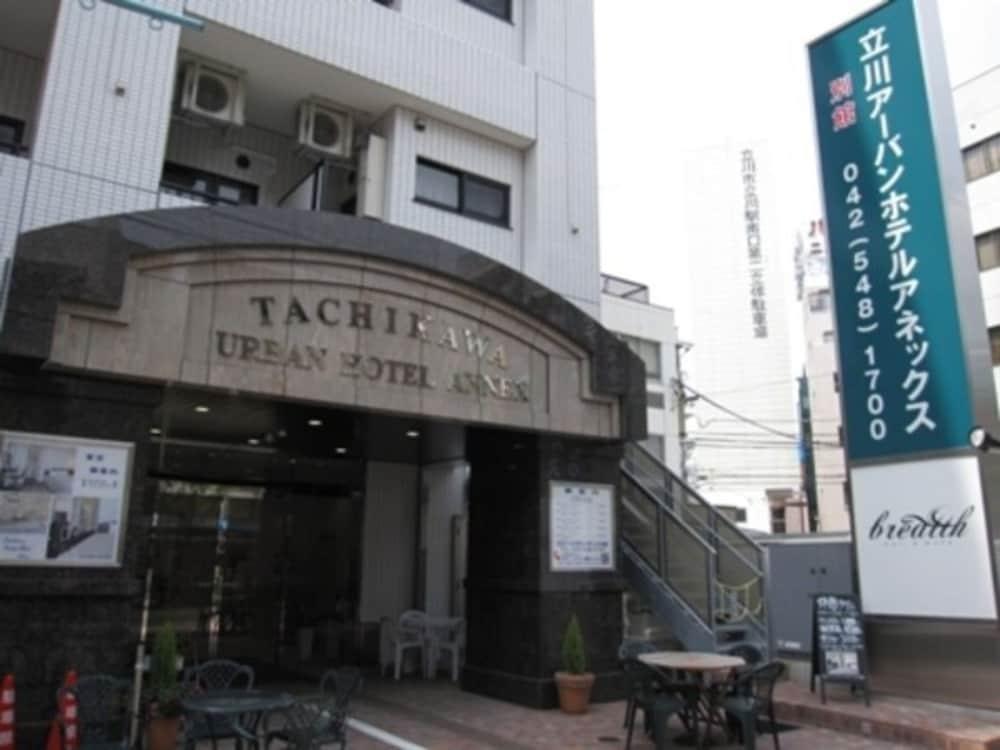 Tachikawa Urban Hotel Annex