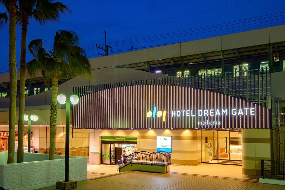 Gallery image of Hotel Dream Gate Maihama