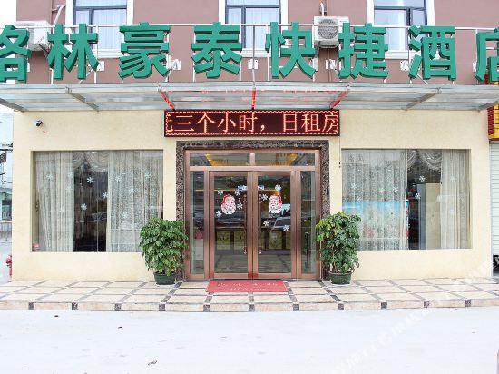 Greentree Inn Guangdong Shenzhen Baoan Airport New Terminal Express Hotel
