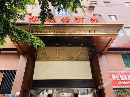 Gallery image of Heideber Hotel
