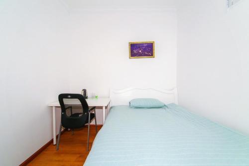 Wan Jia Guesthouse