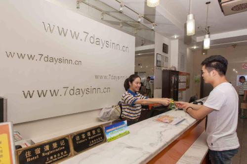 Gallery image of 7 Days Inn Wuhan Guanggu Square Polytechnic Univer