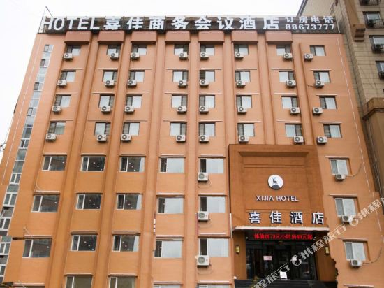 Xijia Business Hotel
