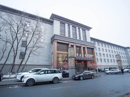 Yunlu Hot Spring Hotel Changchun