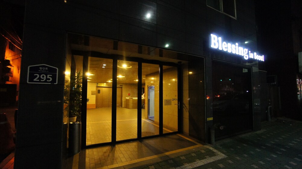 Gallery image of Blessing in Seoul