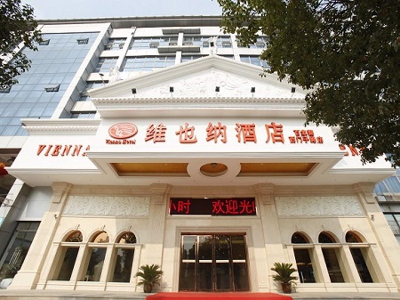 Vienna Hotel Nanjing Baijiahu Ximenzi