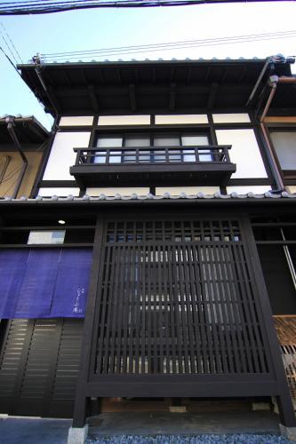 Shobu An Machiya House
