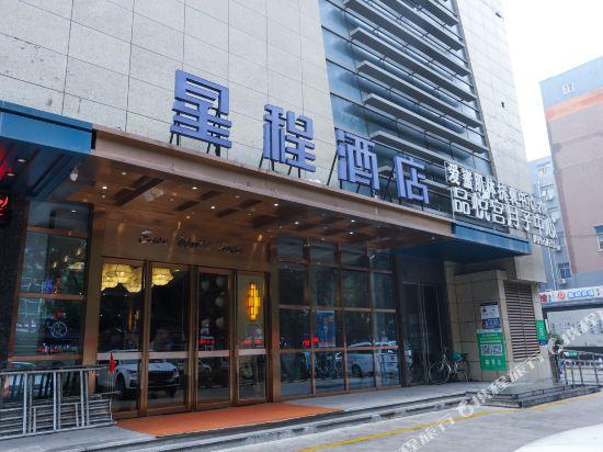 Ew Hotel