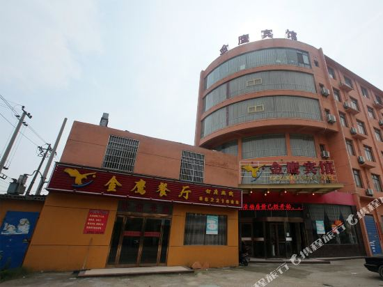 Jinying Hotel