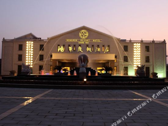 Honghua Resort Hotel Shanghai